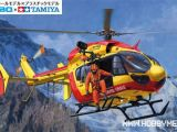 Hirobo x Tamiya SRB EC145 Eurocopter Sécurité Civile Video
