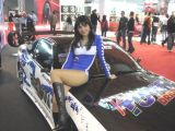 My Special Car Xtreme
