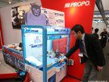 Puchi Robo Catcher - MechaTracks e JR Robotics