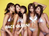 Race Queen - Motori e ragazze giapponesi sexy...