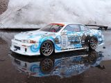 RC Drift Global Community - Video