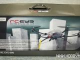RC Eye 650: Quadricottero per fotografia aerea - FlightTech