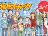 """Download Manga: Il modellismo RC diventa un fumetto con """"Ashita Full Charge"""" della Tamiya"""