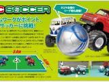 RC Soccer: Il calcio modellistico Tamiya - Video