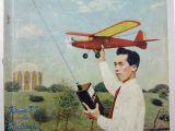 Retro Modellismo Giapponese: Super Teletral e altri vecchi radiocomandi d'epoca