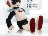 Robi: il nuovo robot della De Agostini - Raccolta a fascicoli
