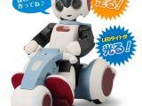 DeAgostini edicola - Robicle: il triciclo per il robottino Robi