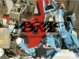 Robo One 2009 - VStone JR Propo OmniZero.9 - Video Modellismo e Robotica Amatoriale