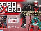 DeAgostini Robo Xero RBX: il robot giapponese - Raccolta a fascicoli settimanali