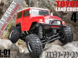 Tamiya CR-01 Toyota Land Cruiser 40 - Rock Crawling