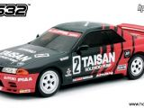 HPI Mini RS32 RTR - Nissan Skyline 1/32 con radio a 2,4 GHz