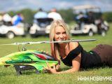 Consigli per il montaggio e mantenimento dell'elicottero Goblin