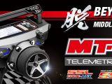 Sanwa MT-44: Radiocomando a 4 canali 2.4GHz