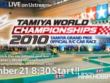 Ustream: segui in diretta le finali del campionato Tamiya RC World Championship 2010