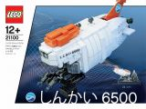 Lego Shinkai 6500: il set di mattoncini in crowdsourcing