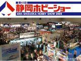 Shizuoka Hobby Show 2009 - Anteprime Tamiya modellismo statico e dinamico