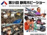 Shizuoka Hobby Show 2012: Reportage della fiera!
