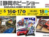 Shizuoka Hobby Show 2013: Reportage esclusivo della fiera giapponese del modellismo dinamico e statico!