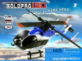 Sostituzione pale e portapale Solo Pro 130 Eurocopter EC145
