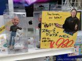 Steve Jobs Action figure in vendita in Giappone - Modellismo