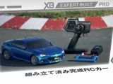 TAMIYA: Video automodelli Expert Built Pro Series 2012