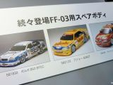 Tamiya AlfaRomeo 456 Racing, Peugeot 406GT, Volvo 850BTCC Carrozzerie per telaio FF03 Pro Chassis