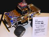 Arduino GPS Robot Car Shield - Elettronica e modellismo al Tokyo MAKE Meeting 04