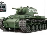 Tamiya Russian Heavy Tank KV-1 RC Full-Option Kit - Nuovo carro armato radiocomandato