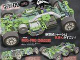 RCM Tamiya M05 Pro Chassis - Immagini CAD di una rivista di modellismo giapponese