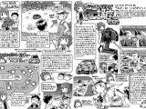 Scarica il manga della Tamiya in PDF - Secondo episodio