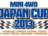 Diretta in video streaming: Tamiya Mini 4WD Japan Cup 2013