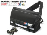 Tamiya x Master-Piece Messenger Bag - La borsa per modellisti e ciclisti urban courier