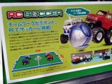 RC Soccer: Il calcio modellistico della Tamiya!