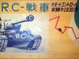 Retro Modellismo: Kit Tamiya Carroarmato RC Tank del 1957