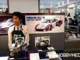 Novità di modellismo statico della Tamiya presentate alla fiera di Shizuoka