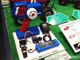 Tamiya Starter Pack Fine Spec 2.4GHz Radio e RC Soccer  Shizuoka Hobby Show 2013