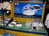 Modellismo e giocattoli educativi: Tamiya Solar Charger Set