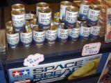 Tamiya Space Bread - Il pane in scatola per aspiranti astronauti