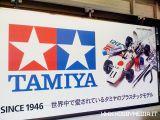 50th Shizuoka Hobby Show - Modellismo statico e dinamico