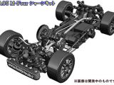 Tamiya TA05 M-Four Chassis 4WD in kit di montaggio