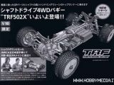 Tamiya TRF 502X 4WD Shaft Drive Buggy - All Japan Plamodel Hobby Show 2010