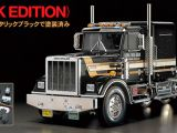 Tamiya Truck KING HAULER Black Edition FULL SET