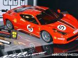 Ferrari 458 Challenge su telaio Tamiya TT-02 - Toy Fair 2013