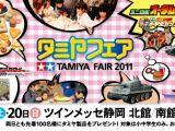 Tamiya Fair 2011: video reportage da Shizuoka