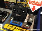 Radiocomando a 4 canali Tamiya: Attack 4YWD 2.4G