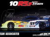Team Associated RC10R5.1 2WD World GT Factory Team kit