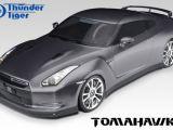 Thunder Tiger Tomahawk VX RTR con radiocomando ACE RC Jaguar - SabattiniCars