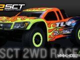 TLR 22 SCT Video: Short Course Truck - HORIZON HOBBY