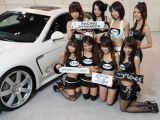 Le ragazze più sexy del Tokyo Auto Salon 2012