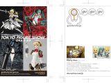 Tokyo Figure Show - Good Smile Company e Danny Choo - La fiera del Modellismo statico giapponese